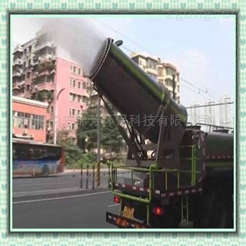 JF-S30-厦门锦芳混凝土制品厂除尘喷雾机