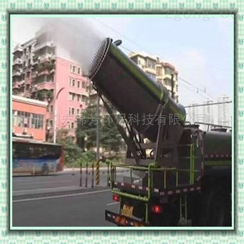降尘车载式除尘降尘喷雾机