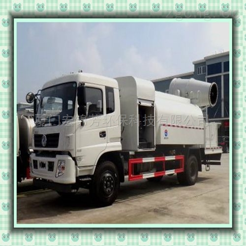 JF-S30-厦门锦芳公路除尘喷雾机