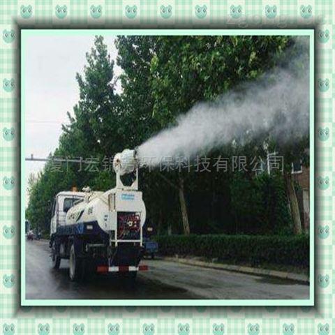降尘环保雾炮机