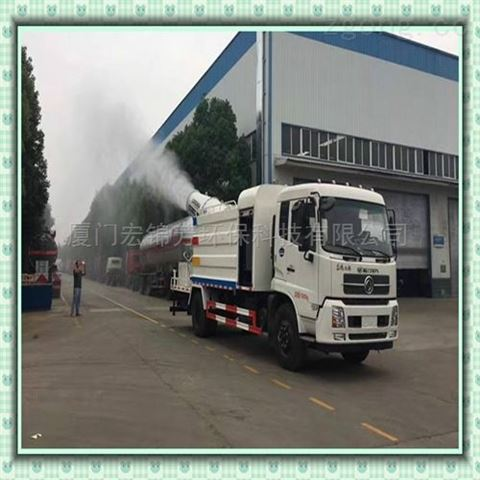 降尘车载式公路喷雾机