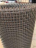 不銹鋼軋花網