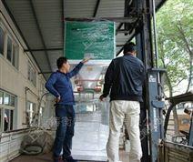 杭州粉料包装秤
