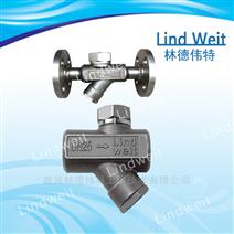 林德偉特蒸汽節能型圓盤式疏水閥