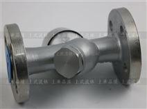 CS49H/W不锈钢热动力式Y型法兰疏水阀