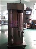 實驗型噴霧造粒機CY-8000Y高溫霧化干燥真空