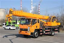 山东沃通重工销售12吨凯马3800内汽车吊''