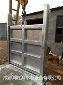 价格 ―昆明不锈钢闸门―工程计划