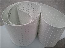 金本月餅成形機皮帶防粘防油食品帶