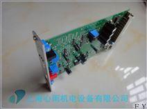 VT-VSPA1-2-1X/V0/0阀用电气放大板/放大器