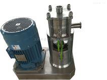 光刻胶清洗液研磨分散机