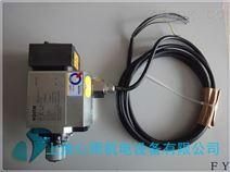 DSG-B07112防爆型電液轉換器特價