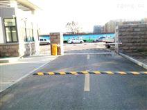一箭智能停車場管理系統特色及作用