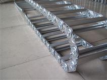 供应钢制拖链型号