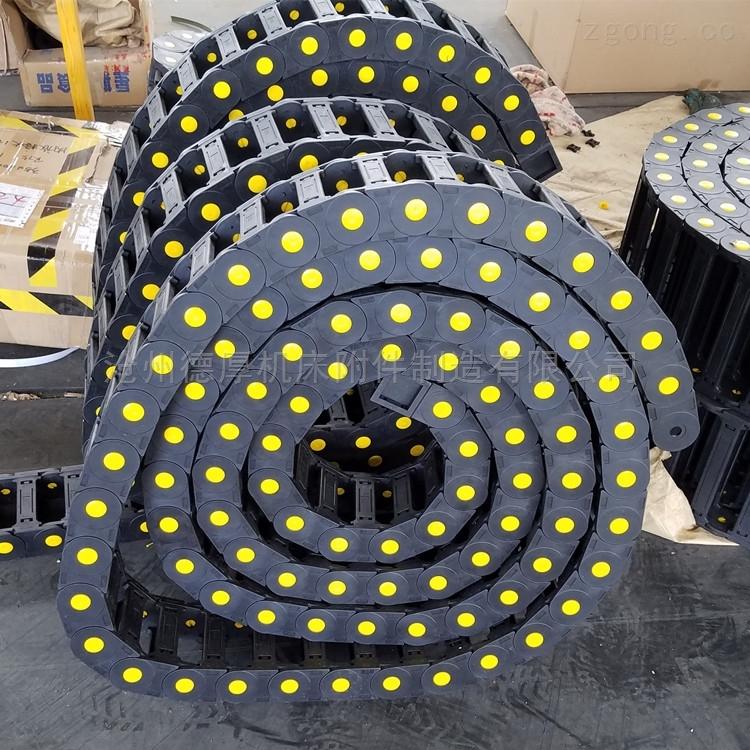 TL45-加强工程塑料拖链 单向封闭式组装增强拖链
