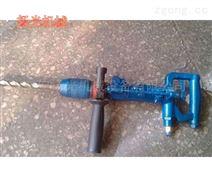 QCZ-1重型气动冲击钻使用中注意事项