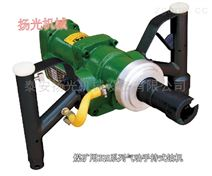 生产销售ZQS系列气动手持式钻机配件