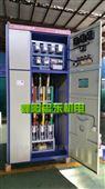 10KV/500KW空气压缩机用高压电抗器启动柜
