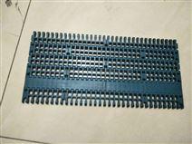 上海帛溢塑料网带输送机有限公司