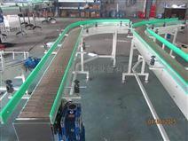 上海帛溢气浮机塑料链条