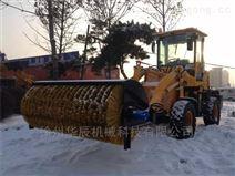 HCN屈恩機具滑移清雪機 滾刷 掃刷
