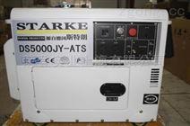 天津萨登5KW小型静音柴油发电机