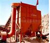 供应矿山破碎机除尘器易损件少运转稳定