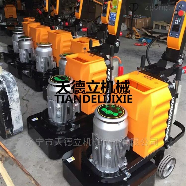 660型固化地坪抛光机 11KW地坪研磨机