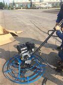 加重型混凝土抹光机 汽油抹子低价直销