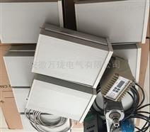 电涡流位移传感器YD9800-02-01-03