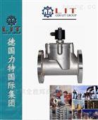 进口高粘度电磁阀用途介绍 德国力特LIT品牌