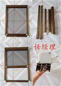 3016隐形纱窗价格图片+全套价格