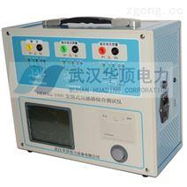 变频式互感器综合测试仪价格 华顶电力