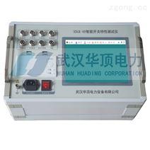 石墨触头高压开关机械特性测试仪华顶电力