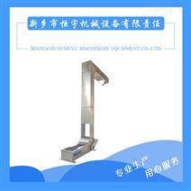 磨料分级筛分机振动筛  旋振筛生产厂家
