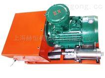 掘进机电动机载喷雾泵BP25/8J