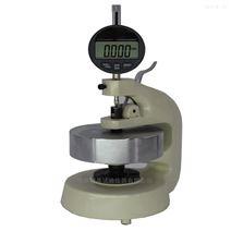 纸张厚度测试设备HD-04