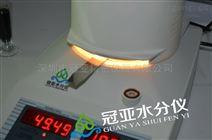 减水剂固含量分析仪使用及注意事项