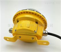 GF9014LED节能灯 支架式20WLED防爆灯