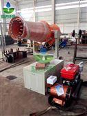 远射程风送式喷雾器使用