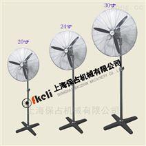工业立式防爆风扇气动风扇