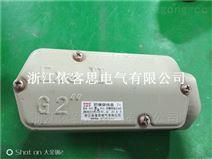 BHC-F-DN20后盖弯通铸铝穿线盒