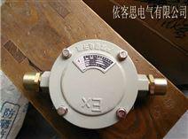 铝合金BHD51-C-G3/4防爆直通接线盒
