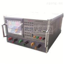 三相标准校验装置华顶电力生产厂家