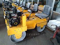 自走式小型碾压机 轻型双钢轮压地机多少钱