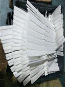 上海帛溢厂家供应900塑料网带输送机