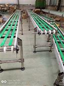 上海帛溢厂家龙骨塑料链条
