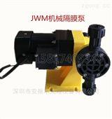 耐用超耐腐蝕加藥計量泵機械隔膜泵