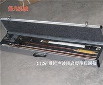 综采支架YHY60型矿用本安型数字压力双表
