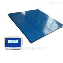 1.2米不锈钢食品厂专用电子地磅3吨